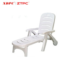 Wholesale Hot Selling Chaise Lounge Chair