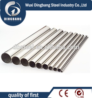 manufacturer from China 304 ba/2b finish stainless steel pipe