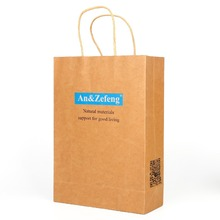 Recycled luxury gift packaging brown kraft paper bags with your own logo