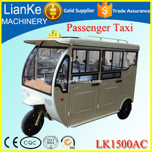 three wheeler adult pedal car/passenger three wheel bike/6 passenger tricycle passenger tuk tuk