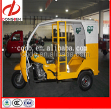 150cc Dongben Trike For Taxi With Good Price