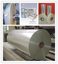 2017 HOT SALE protective/opp/pet/pvc/laminating/packing/plastic film slitting rewinding machine
