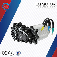 differential electric motor drive 48v to 96v, 3000w to 8000w, differential motor for electric tricycle/rickshaw/trike