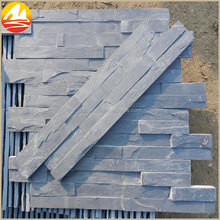 Natural Flat Black Natural Slate Stone Brick With Cheap Price