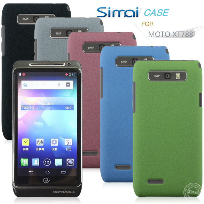 2013 hot selling PC mobile phone covers for moto XT788