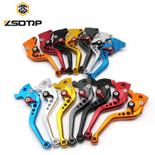 SCL- 2016030056 hot wholesale colorful motorcycle handle lever manufacturers cnc parts