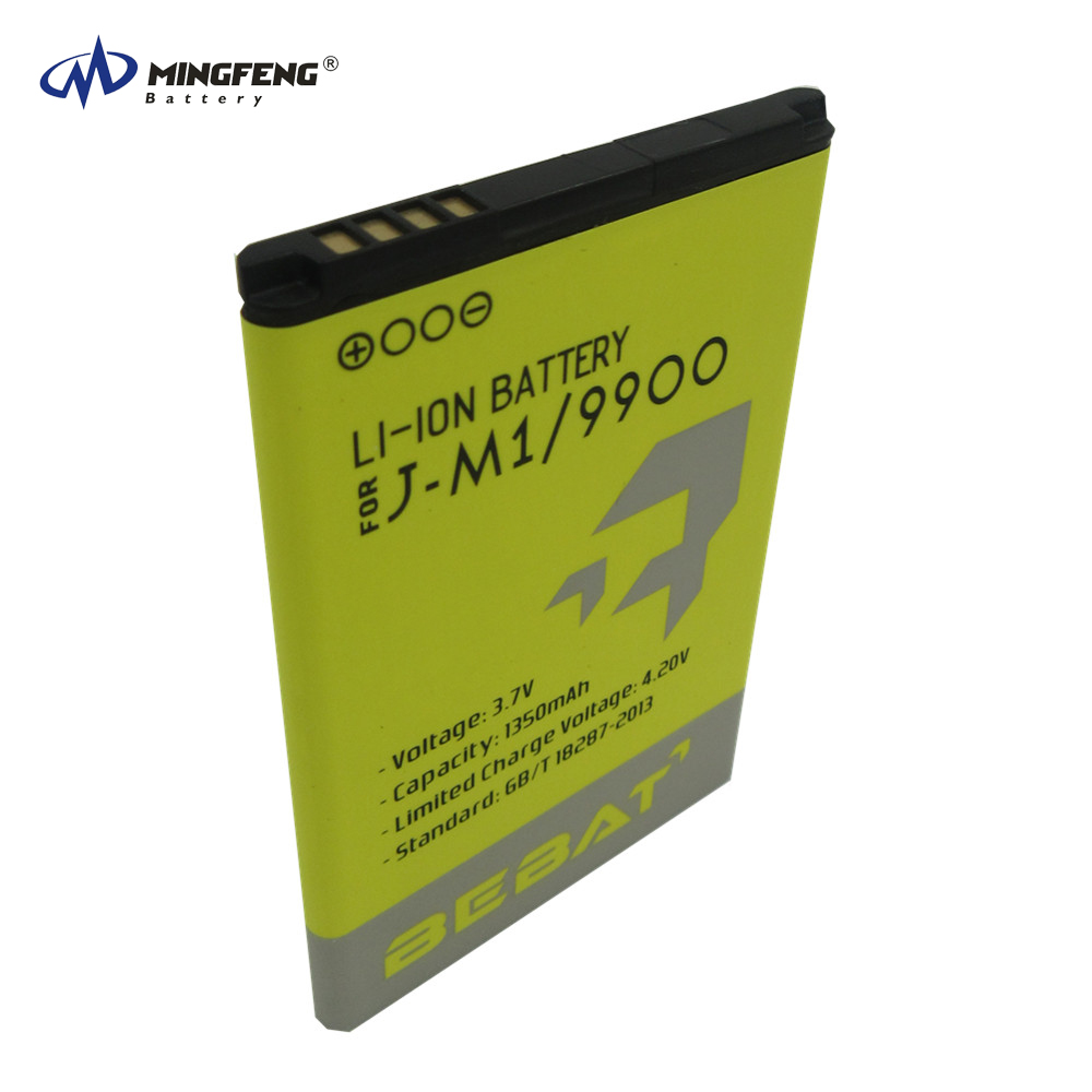3.7V 1350mAh Rechargeable Steable AAA Li-ion Standard Battery JM1 For BlackBerry 9900 9930 9850 9860 9790