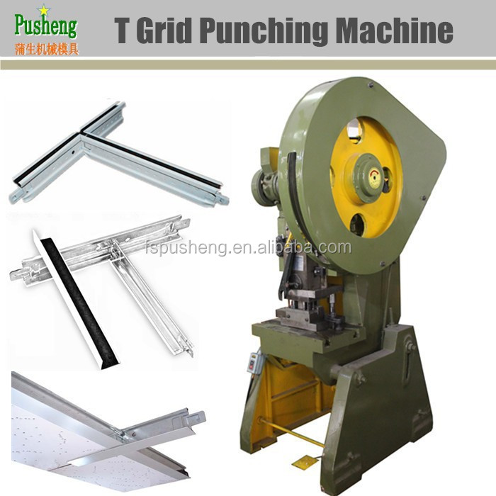 Making good machine for suspending ceiling board T grid hole punching and ends cutting