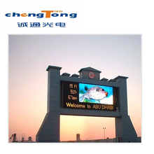 power saving p10 outdoor bule color led single digital display