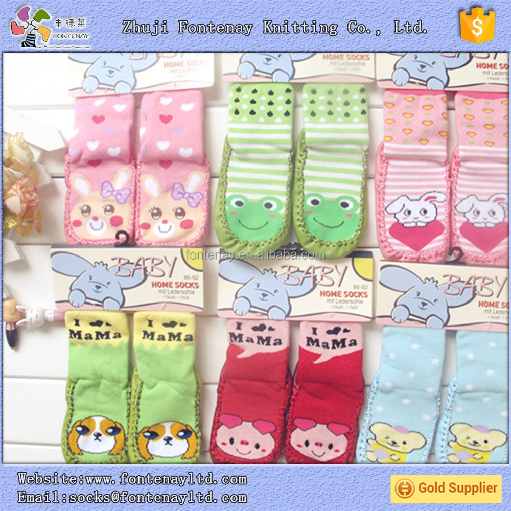 Non slip make your own baby leather sole shoe cartoon tube socks