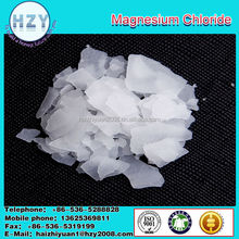 China best seller magnesium chloride pharmaceutical grade