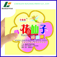 Newly 2017 custom Kids Stationery Set Packaging labels printing