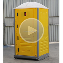 China HUIDA western type mobile removable double-skin plastic portable toilet