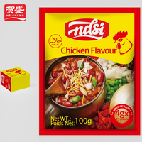 NASI 4g curry halal chicken bouillon cube with no msg for soup