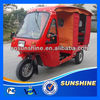 High Quality Exquisite promotion motor tricycle