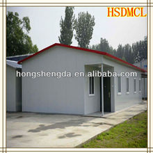 Steel structure prefabricated modular house