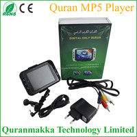 Holy Quran Mp5 Player with Hadith and Tafseer Language