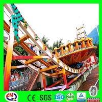 amusement park kids flying UFO outdoor park games for adults