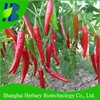 /product-detail/hybrid-habanero-chili-seeds-producing-companies-60121318565.html