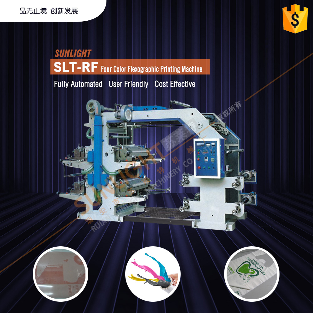 SLT-RF multi color names of paper cup flexo print machine with video inspect