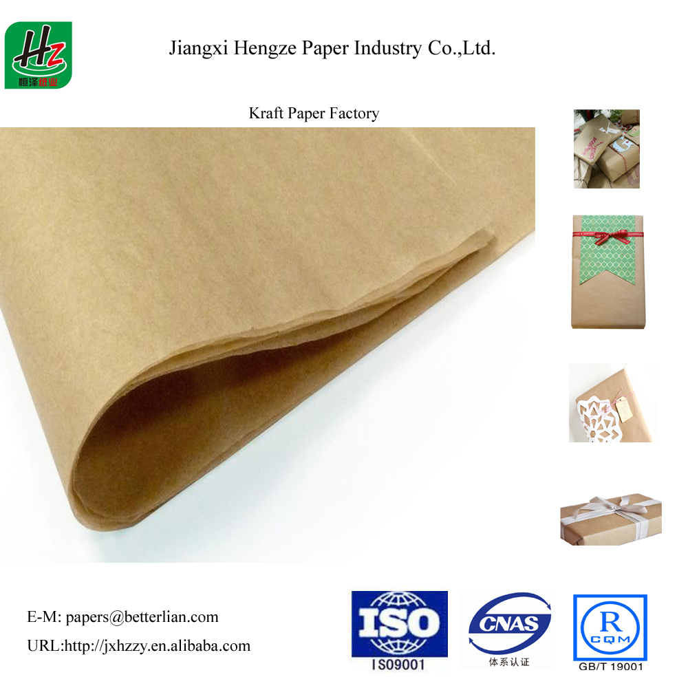wrapping 70gsm packaging paper