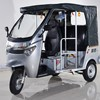 2015 China three wheel electric car rickshaw