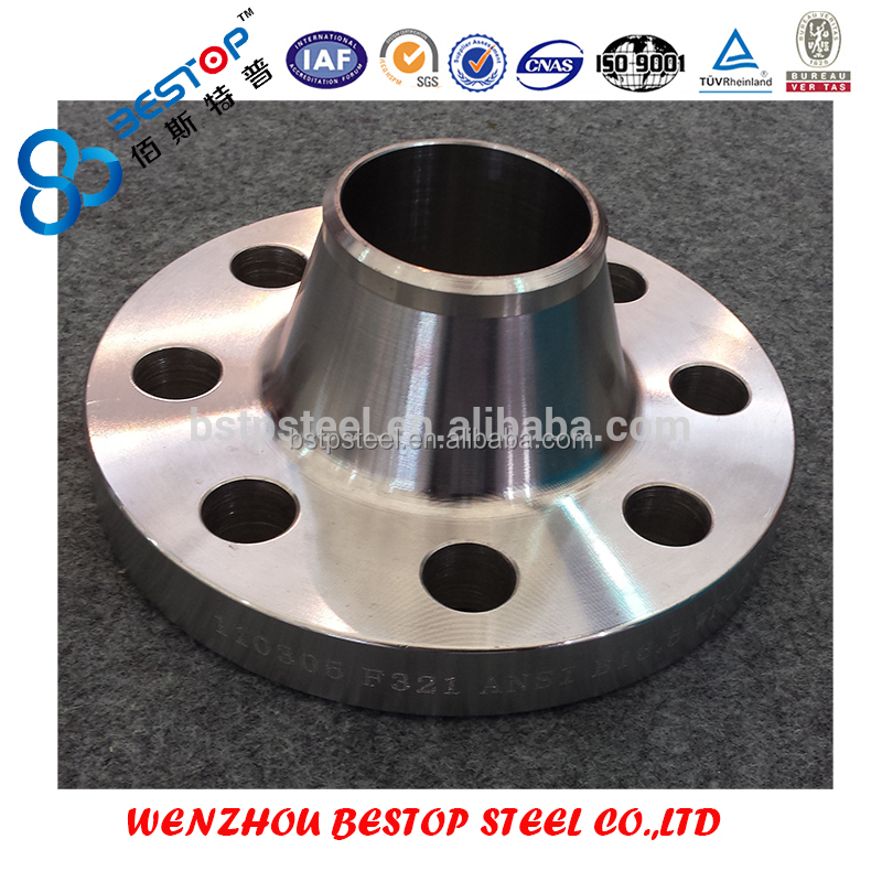 ANSI Class 150 Stainless Steel Weld Neck Flange