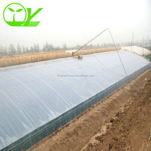 Used solar greenhouse equipment for sale