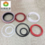 Rubber seal parts for mining machinery