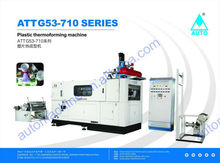 Plastic Bowl Thermoforming machine of ATTG53-710