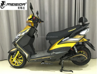 MSD-LTW cheap adult electric motorcycle for sale