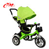 "2017 comfortable children tricycle 12"" wheels/baby toys child trikes for sale UK/metal frame children tricycle bike with roof"