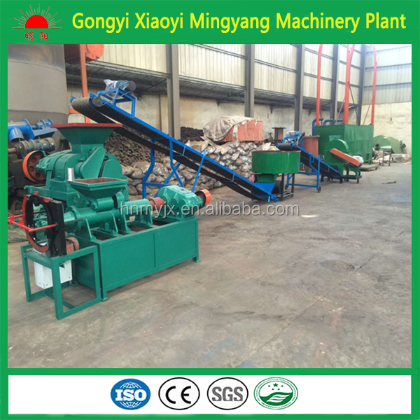 Factory outlet jute sticks charcoal podwer making machine plant 008615039052280