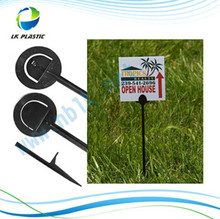 best price step stake plastic yard sign