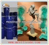 Two part compound , two compound liquid material , Two-component silicone rubber molding