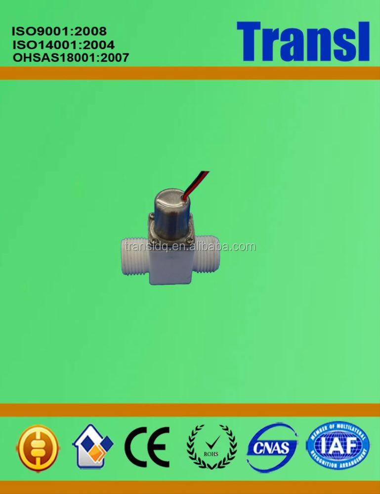 Low Cost Latching Solenoid Valve 12V Dc