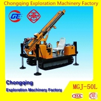 Lowest Price MGJ-50L Mobile Jet-grouting and Soil Anchor Used Drilling Rig
