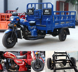 2016 Free gifts China Cheap High Quality Hot Sale 150cc/175cc/200cc/250cc/300cc Three Wheel Cargo Motorcycles