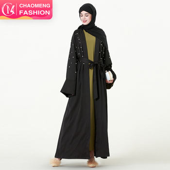 1538#Model kebaya muslim modern picture online shopping india dubai hijab abaya 2019