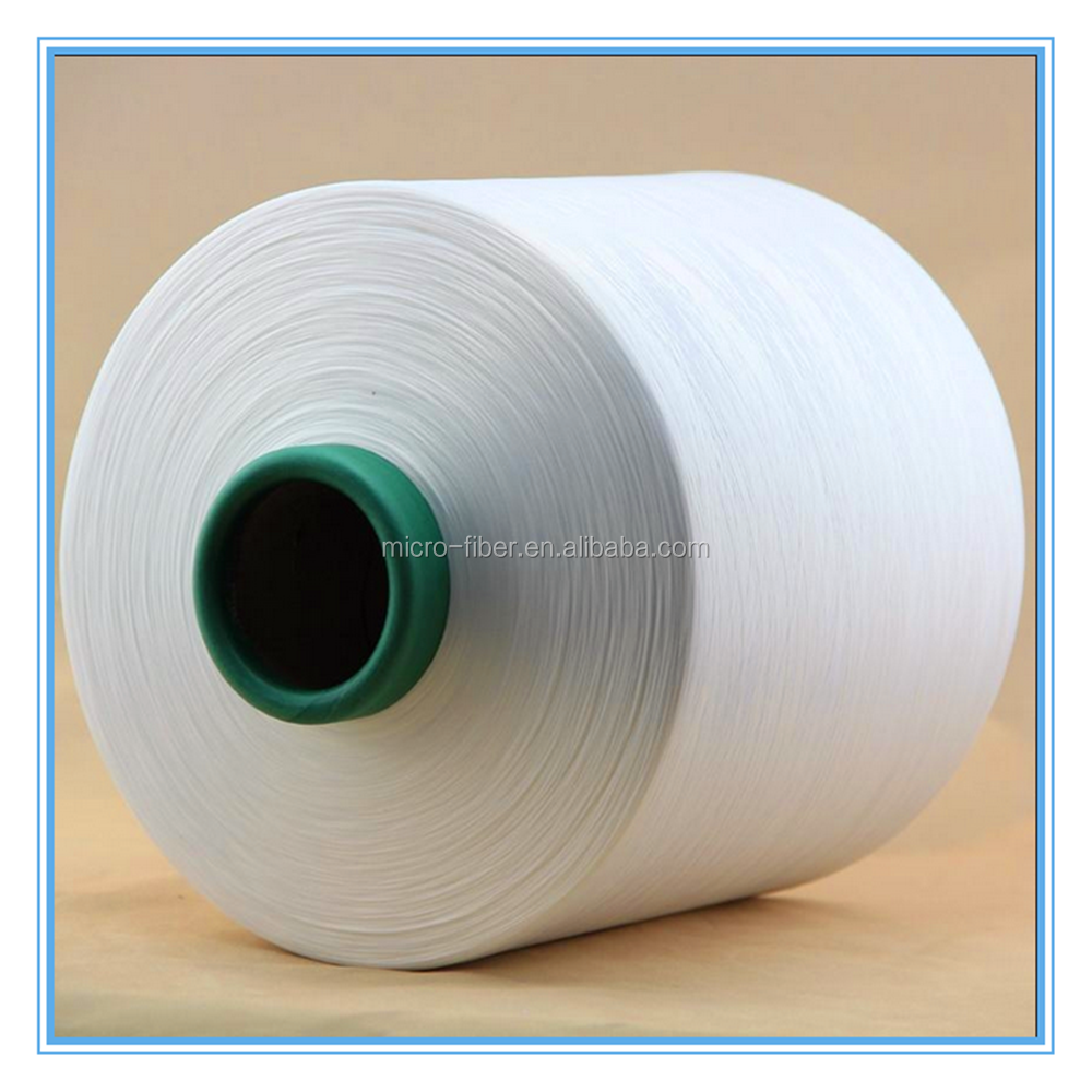 China factory DTY 75D/72F polyester yarn