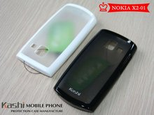 PC TPU Nice Protection Case for NOKIA X2-01