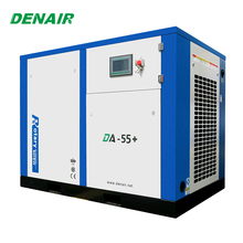free shipping 55 kw 300 cfm electrical driven air compressor