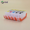 /product-detail/compatible-refill-ink-cartridge-for-canon-ip4830-printer-1508388035.html