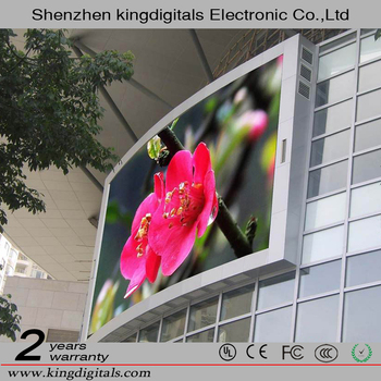16*32 Pixels 8mm High Quality Low Price Outdoor Advertising LED Display Screen