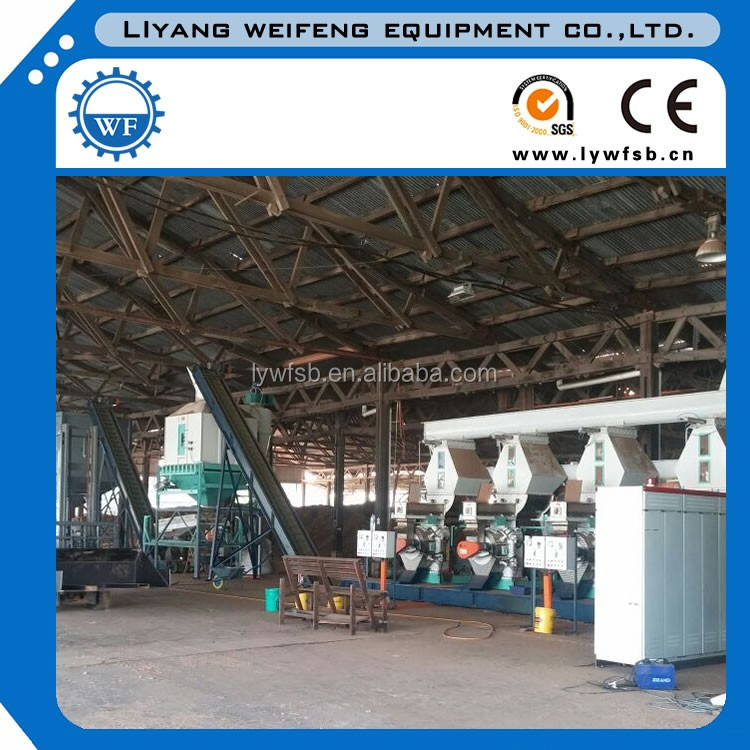 2018CE/ISO China top quality rubber tree wood pellet line/wood pellet machinery(shine: 008615961276162)