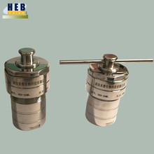 Chemical 500 ml hydrothermal synthesis reactor stainless steel reactor vessel customized liner