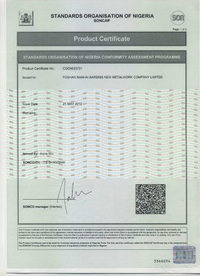 PC CERTIFICATE OF SONCAP