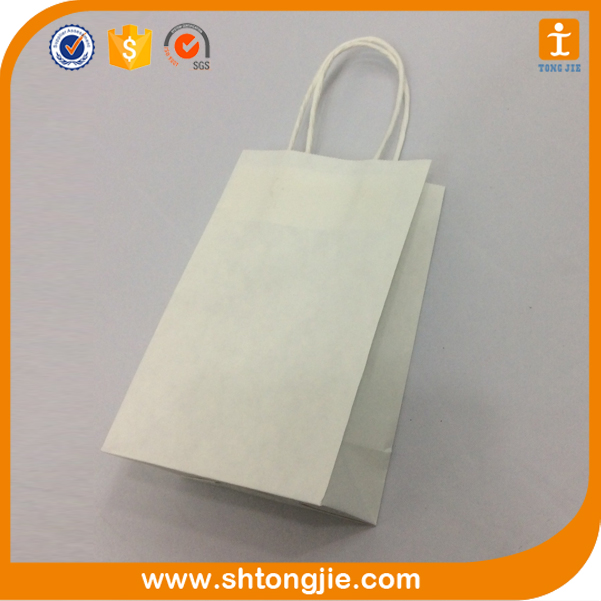Online Shopping Quality Cosmetic Retail Packing Paper Bag