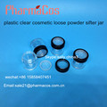 10g single layer round plastic clear cosmetic loose powder sifter jar