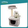 Hot selling activity fun pet cats play house cat perch for sale